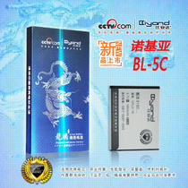 诺基亚3125/3208c/3600/3610a/3110 Evolve/手机电池 1900mh 包邮 价格:30.00