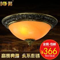 阳邦 铜灯全铜吸顶灯 美式灯具欧式复古铜灯 云石灯客厅灯2061 价格:366.00