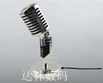 魅音立式经典金属麦克风话筒 网络K歌专用 聊天卡拉OK专用 价格:24.50