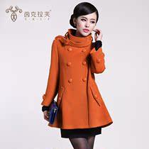 秋冬大衣新款韩版中长款双排扣大码斗篷羊毛呢外套女3953茵克拉 价格:399.47