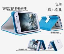 长虹V7A5 Z1 C600 金长虹W3 锋尚皮套 插卡 带支架 手机套 保护 价格:24.00