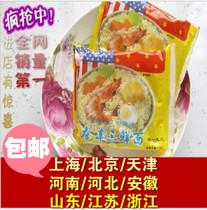 龙丰三鲜伊面方便面 80后整箱40包正品(8月新货)干吃火锅专用包邮 价格:28.00