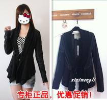 2013淑女款 拉夏贝尔专柜正品黑色外套皮衣10003652 -599 价格:268.00