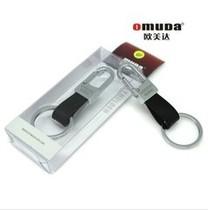 正品欧美达钥匙扣B3605 腰挂钥匙扣 男士腰挂式 钥匙链 钥匙圈 价格:4.80