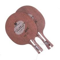 许绍发乒乓球底板 进攻型 碳素 乒乓球底板直板/横拍 价格:230.00
