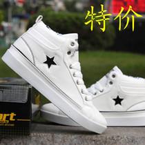 高帮男士帆布鞋男式单鞋时尚潮流行男鞋子韩版板鞋潮鞋高邦懒人鞋 价格:45.00