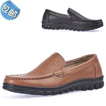 意尔康男鞋正品日常休闲鞋悠闲一脚蹬皮鞋商务潮鞋真皮爸爸鞋板鞋 价格:158.00