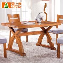 爱上家 橡胶木实木方型餐桌 方桌 100%纯实木无贴皮 价格:2549.00