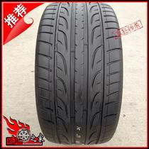 进口邓禄普轮胎 265/45R21 MAXX 奥迪/宝马/奔驰/丰田/路虎 包邮 价格:1300.00
