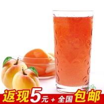 孔明淘宝 韩国进口故乡冰红茶桃子味 口感甜美清爽馥郁 冰凉14g/T 价格:0.85