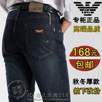 阿玛尼牛仔裤男装正品 2013秋冬厚款韩版中腰直筒纯棉牛仔长裤男 价格:888.00