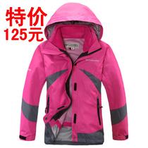 哥伦比亚冲锋衣女三合一 正品防风防水抓绒保暖两件套 户外服 价格:400.00