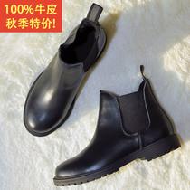 春秋新款牛皮短靴 松紧带马丁靴女平底低跟黑色棕色踝靴裸靴单靴 价格:127.16
