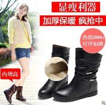 古奇天伦秋冬新款平底短靴内增高女靴子女士棉鞋子马丁靴女鞋英伦 价格:148.00