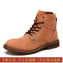 专柜正品代购camel active 骆驼动感 秋新款 男鞋 139113015 红棕 价格:341.00