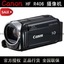 包邮 Canon/佳能 LEGRIA HF R406 数码摄像机 高清DV 佳能HFR406 价格:2588.00