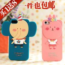 正品卡通 苹果iphone4s 手机壳硅胶 iPhone5保护套 可爱潮女 包邮 价格:28.00