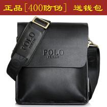 男士皮包 挂包 男包单肩包斜挎包商务 斜背包竖款休闲韩版 特价 价格:79.00