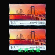 中国和土耳其 2012年 2012-29T 泰州长江公路大桥 邮票集邮收藏 价格:2.30