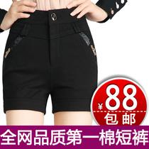 2013新款秋冬季胖MM显瘦休闲大码高腰时尚针织裤厚棉短裤女士靴裤 价格:88.00