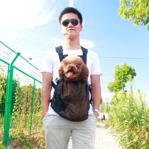 宠物包 狗狗背包 狗包 猫包 宠物用品 宠物包 外出 便携 宠物背包 价格:28.00