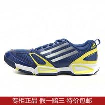 阿迪达斯ADIDAS羽毛球鞋 专柜正品feather elite运动男鞋 V21459 价格:379.00