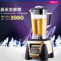 吴永志推荐Kps/祈和电器 KS-1053 婴儿辅食 破壁技术料理机 2200W 价格:3980.00