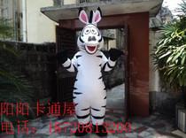 斑马马达加斯加Madagascar马蒂Marty卡通人偶服活动表演道具服 价格:775.00