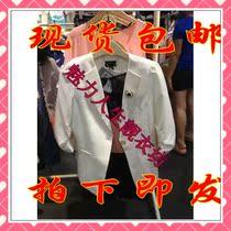 ONLY2013秋装专柜正品代购113308005021 113308005西服 价格:165.00