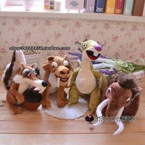冰河世纪4/冰川时代 松鼠/树懒/猛犸象等全套毛绒玩具/公仔 中号 价格:35.00