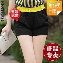 4864韩版时尚休闲拼色短裤 脚口前短后长 侧边开叉 新BESTBAO女正 价格:94.00