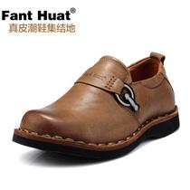 范特华特秋冬季男式增高鞋 男士内增高皮鞋 品牌男皮鞋透气驾车鞋 价格:268.00