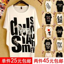 2013夏装新款韩版中长款女t恤短袖 大码女装胖MM夏宽松蝙蝠袖体恤 价格:25.00
