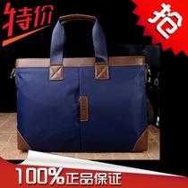 新款男包商务休闲手提包帆布包电脑包男士包单肩包韩版潮流大包包 价格:90.00