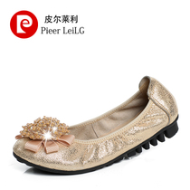 秋季新款瓢鞋金色平跟单鞋韩版水钻软皮平底鞋孕妇鞋真羊皮女鞋子 价格:152.10