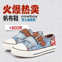 2013新款一休男童帆布鞋韩版板鞋儿童帆布鞋魔术贴回力单鞋潮童鞋 价格:34.90