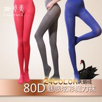 【惊爆特价】婷美新品 性感炫彩丝袜袜日系袜子 燃脂瘦腿连裤美腿 价格:79.00