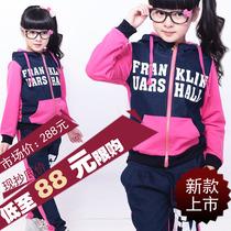 2013秋新款童装韩版中大童男女孩衣服儿童休闲运动套装牛仔家居服 价格:88.00