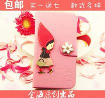 多普达 HTC M4/One Mini手机皮套水钻保护套手机套带钻外壳 价格:32.00