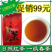 日照红茶 2013年新茶红茶 自家加工,新品试销中 价格:9.90