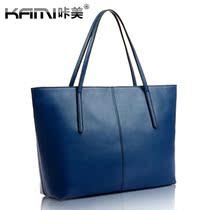 咔美 女士包包2013新款潮女包包 韩版欧美牛皮大包手提包单肩包邮 价格:198.00