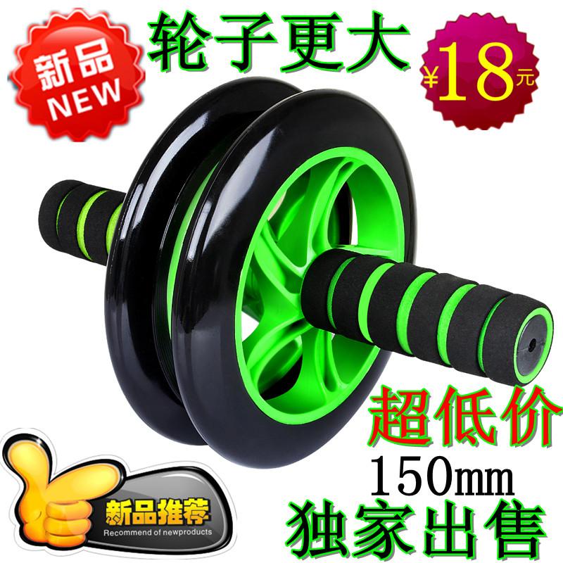 健腹轮腹肌轮俯卧撑轮滑轮式轮瘦减肥轮男人运动健身器材体育用品 价格:18.00