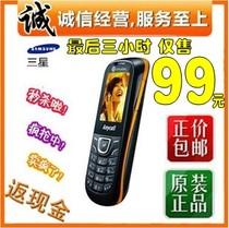 Samsung/三星 e1200 E1220老人学生手机备用机直板超长待机铃声大 价格:50.00
