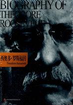 西奥多.罗斯福传/董泽  著著 价格:14.30