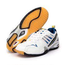 正品佛雷斯FLEX 专业运动羽毛球鞋 FB-840情侣款限时特价包邮送袜 价格:195.00