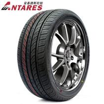 安泰路斯轮胎245/40R18捷豹奔驰SLR|CLS500|E300L|宝马M3奥迪A系 价格:778.50