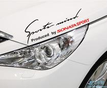 现代车贴 个性灯眉贴 sonata 索纳塔八代专用 机盖改装 实习车贴 价格:6.80