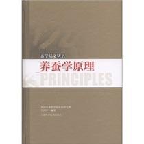 正版/养蚕学原理/吕鸿声/泽润图书 价格:63.40