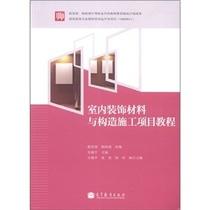 正版/教育部和财政部中等职业学校教师素质提高计划成/泽润图书 价格:37.80