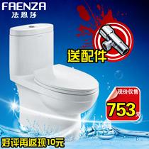 法恩莎卫浴洁具马桶节水静音喷射虹吸式座便器FB1682坐便器坐厕 价格:753.00